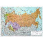 نقشه-سیاسی-کشورهای-مشترک-المنافع—فارسی