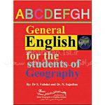کتاب-فرهنگ-لغات-(دیکشنری)-۷-زبانه–(۷-dictionaries-in)