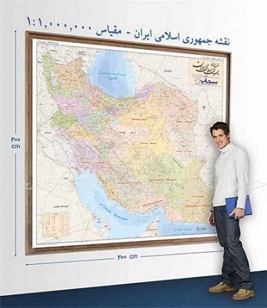 نقشه های سیاسی ایران