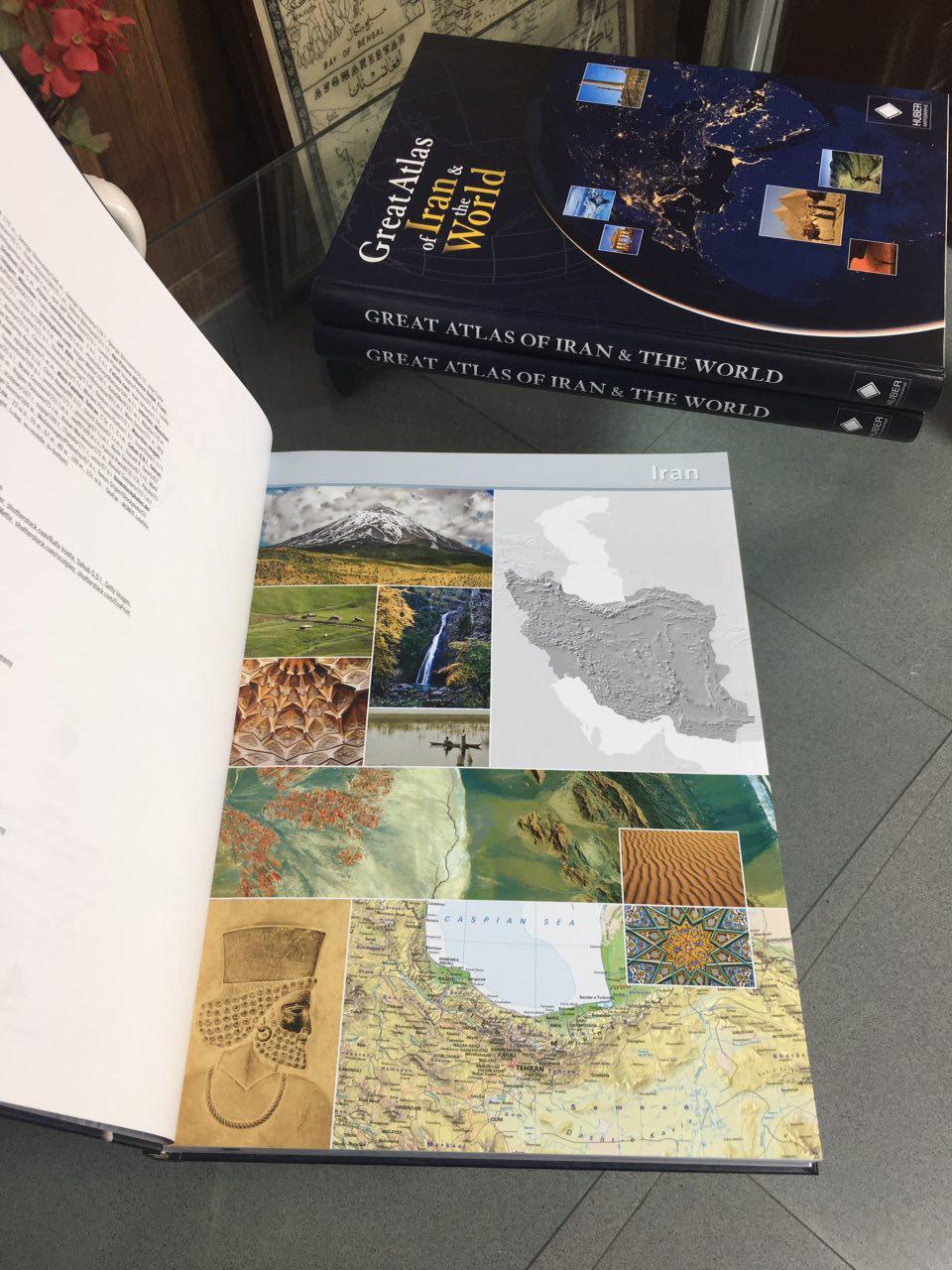 اطلس ایران و جهان - موسسه جغرافیایی سحاب