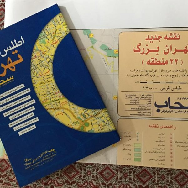 اطلس و نقشه تهران - سحاب
