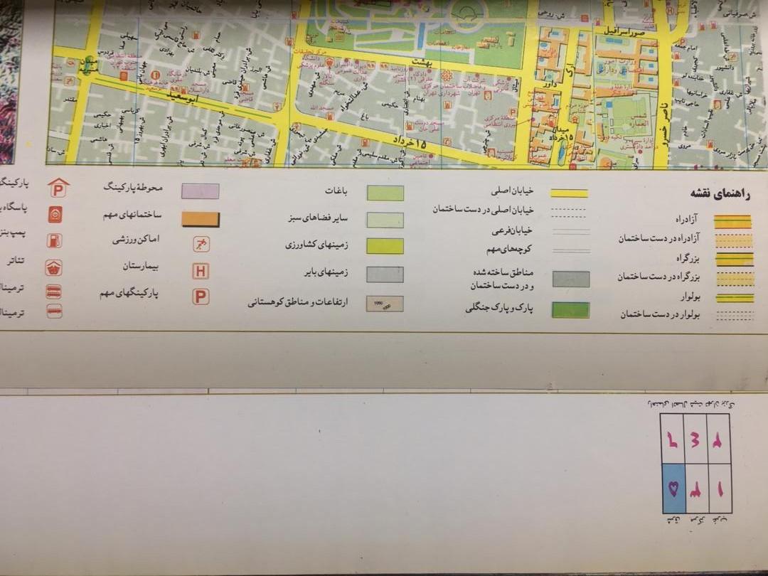 نقشه تهران - موسسه جغرافیایی و کارتوگرافی سحاب