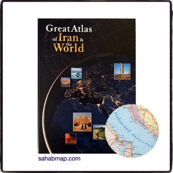 Great Atlas